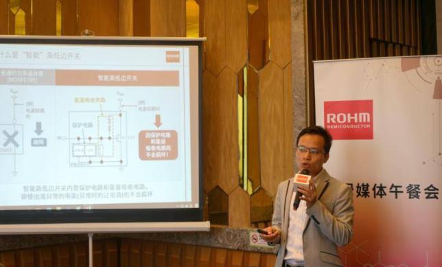 直击2019 ROHM科技展,罗姆创新的技术和产品助力智能生活