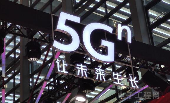 5G方兴未艾,有的人已走在6G研发路上