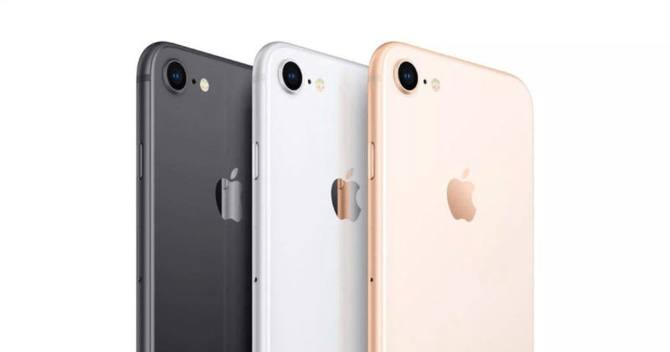 iPhone 9定价出炉