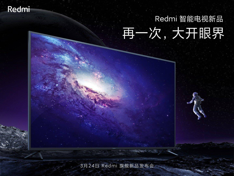 更宽屏幕+更窄边框 Redmi新款电视引期待