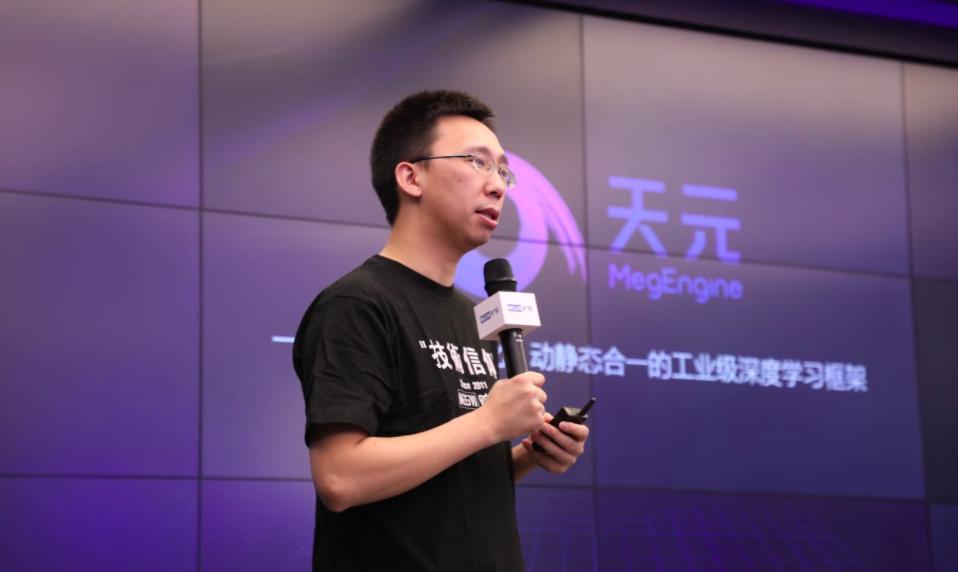 旷视正式宣布开源深度学习框架天元,降低AI开发门槛