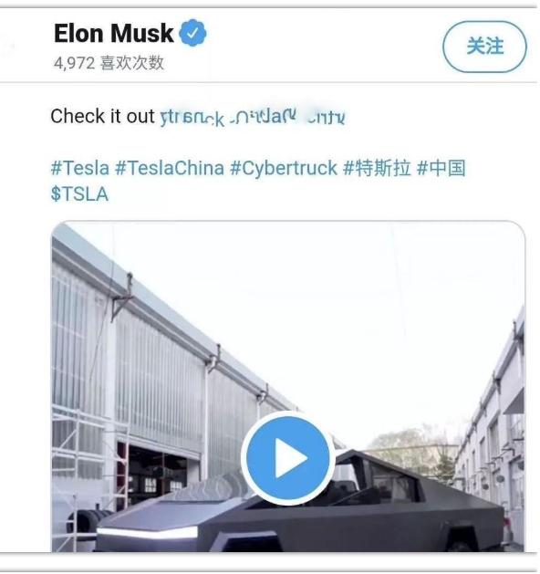 特斯拉皮卡在美国工厂还没选好 国内惊现实车!马斯克都忍不住点赞