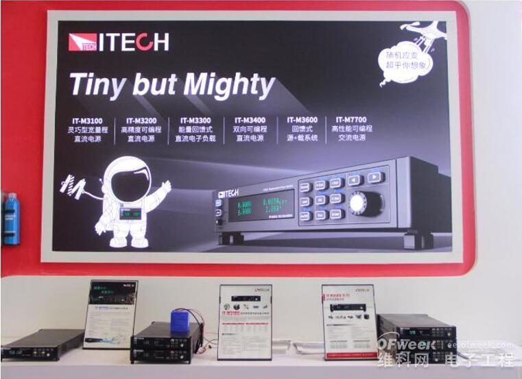 ITECH:坚持自主研发,引领新能源测试领域解决方案