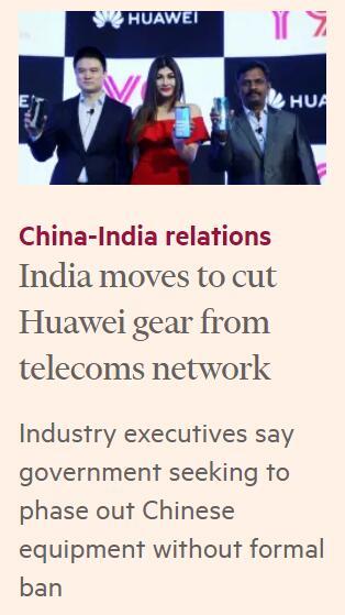 印度正计划从其网络架构中逐步移除华为设备