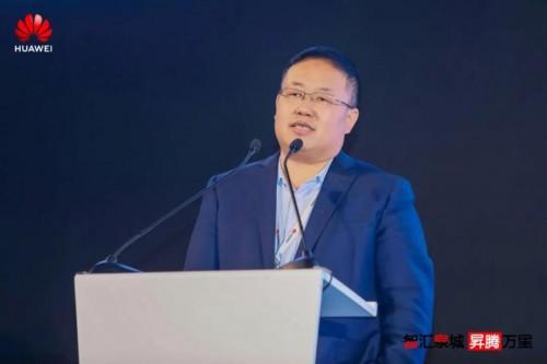 昇腾计算产业深扎泉城,加速推动济南动能转换