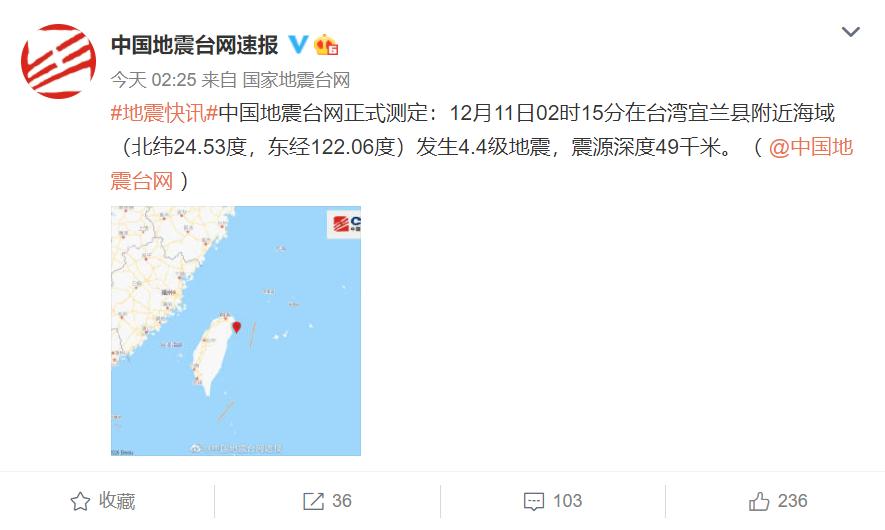 Com 地震