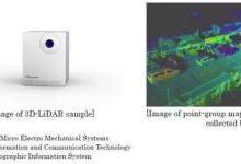 先锋公司发布低成本3D激光雷达(LiDAR)