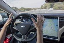 十年后澳大利亚将出现无人驾驶出租车