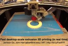 麻省理工研发新型桌面3D打印机