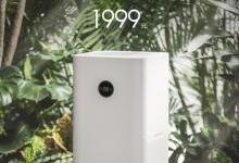 米家空气净化器MAX发布