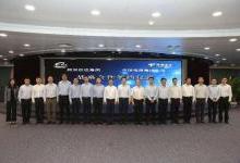 中国电信与阿里巴巴签署全面战略合作协议