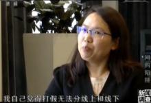 央视关注网购陷阱:消费者维权步履艰难