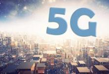 5G或许会让消费者失望 因为它除了速度快没别的优势