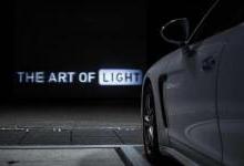 LCD恋上LED 海拉智能车头灯诞生