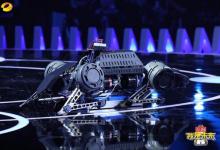 """中国""""赤兔""""机器人亮相湖南卫视《我是未来》"""