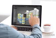 欧司朗发布ENCELIUM智能照明控制系统