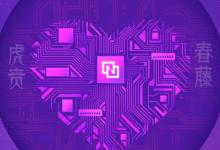 专访紫光:2019商用5G手机平台