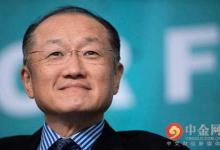 """世界银行行长:加密货币是""""庞氏骗局"""""""