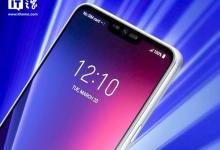 LG G7 ThinQ指纹与电源键分离
