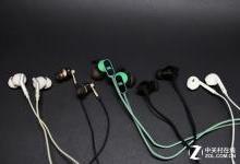 蓝牙时代来潮 有线耳机真的要凉了吗?