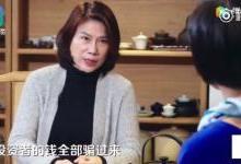 董明珠就乐视问题呛声贾跃亭:我对我所有股民负责