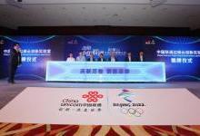 中国联通边缘云版图计划:做大生态