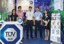 TUV南德发布照明解决方案 助力智能照明