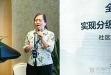 解读中国血透产业的变化