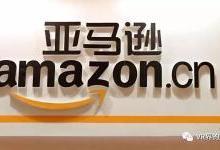 亚马逊将在印度多家商场提供VR购物体验