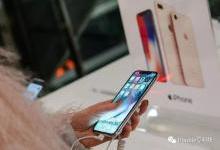三款升级版iPhone X通过EEC认证