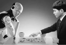 人工智能的虚火烧出一地尸骨