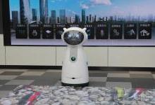 奇信智能陈洋锋:物联网平台 + 机器人开启未来城市