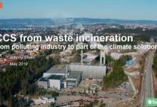 芬兰能源转型