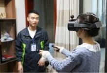 中国首个云VR业务在四川电信正式放号