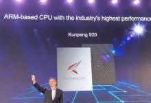 鯤鵬920是業界首顆兼容Arm架構的64核數據中心處理器