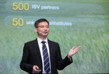 華為發布歐洲AI生態計劃:5年投資1億歐元,開啟歐洲計算新時代