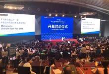 2019高交会节能环保/新能源观展路线指南抢鲜看