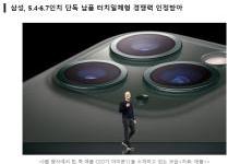 韩媒:苹果iPhone 11S系列拥有三款OLED机型