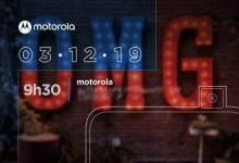 摩托罗拉为新机升降头摄像机