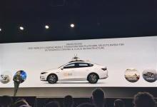 滴滴出行:将使用NVIDIA技术开发自动驾驶