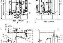 汽车手套箱盖板模具设计经验总结