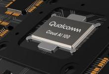 正式进军云服务器市场,高通发布Cloud AI 100推理芯片