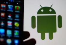 华为:鸿蒙不会应用于手机业务,手机继续使用安卓