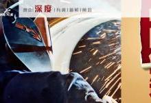 全球制造業市場,得中國者得天下