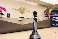 新基建时代 猎豹移动用AI打造无接触智慧办公新形态