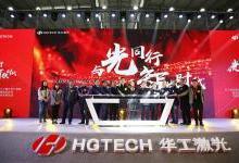 武汉解封一周年:激光企业过得怎样?