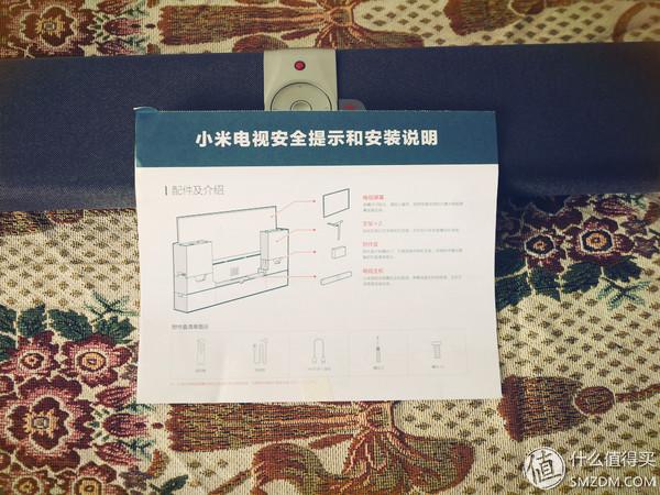 因为电源线也是插在电视屏幕背部的,所以实际上主机也是通过显示屏