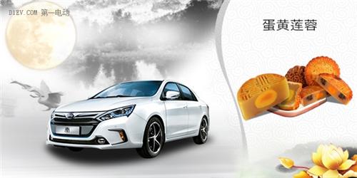 中秋节到了,这些口味的月饼会让你想到哪款电动汽车?