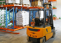 自动化仓库与物联网技术专题