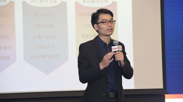 OFweek行业研究中心潘瑶:动力电池产业发展现状和未来趋势解析